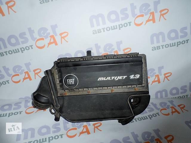 Корпус воздушного фильтра Fiat Doblo Фиат Добло 1.3 Multijet 2010-2014.- объявление о продаже  в Ровно