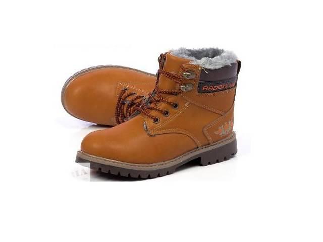Коричнево-оранжевые детские зимние ботинки модель MAKJEJLA от интернет- магазина likeday.com.ua- объявление о продаже  в Киеве