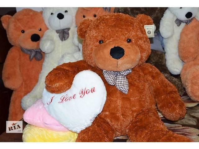 Коричневый плюшевый мишка 120 см (медведь 1,2 метра)- объявление о продаже  в Кривом Роге (Днепропетровской обл.)