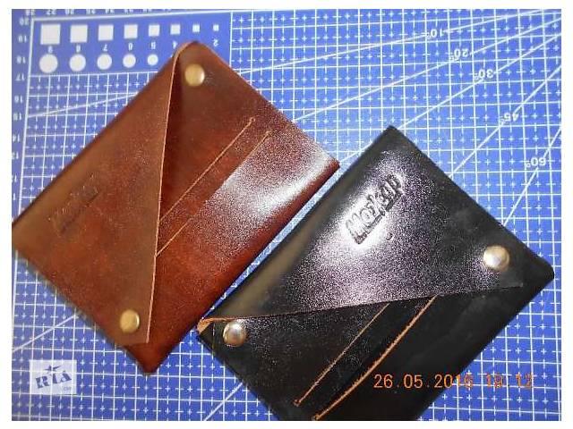 купить бу Кошелек кожаный молодежный ручной работы в Ирпене