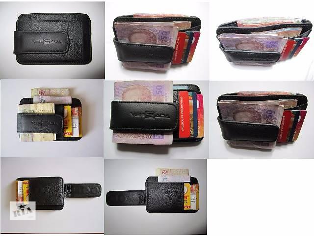 купить бу кошелек зажим кожаный на магнитах в Львове
