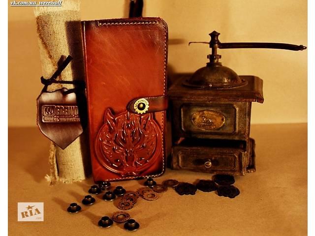 продам Кошельки ручной работы из натуральной кожи бу в Харькове