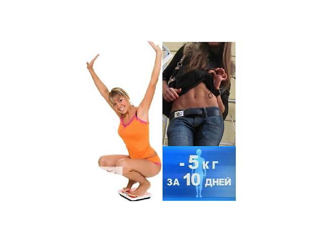 Косметология- объявление о продаже  в Мариуполе (Донецкой обл.)