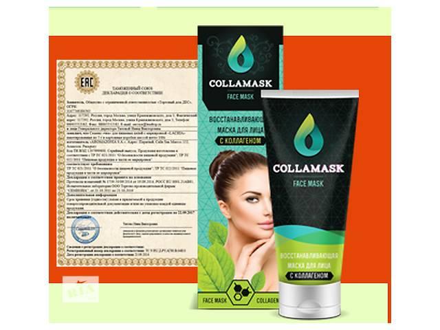 купить бу Косметический крем для восстановления эластичности кожи в Чернигове