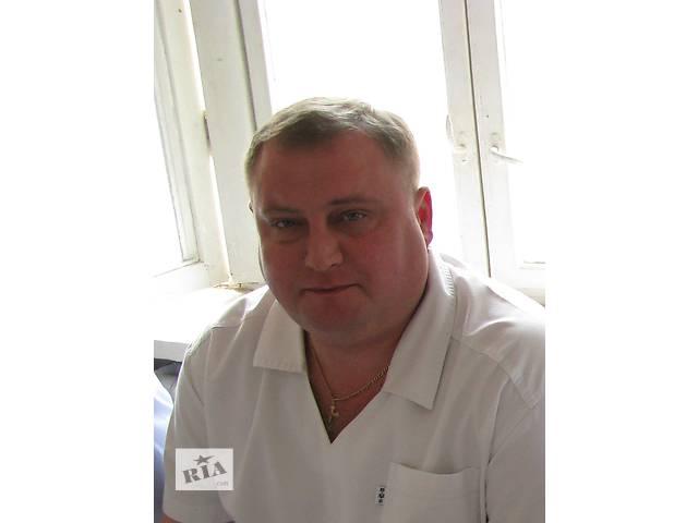 Костоправ. Лечебный массаж.- объявление о продаже  в Киеве
