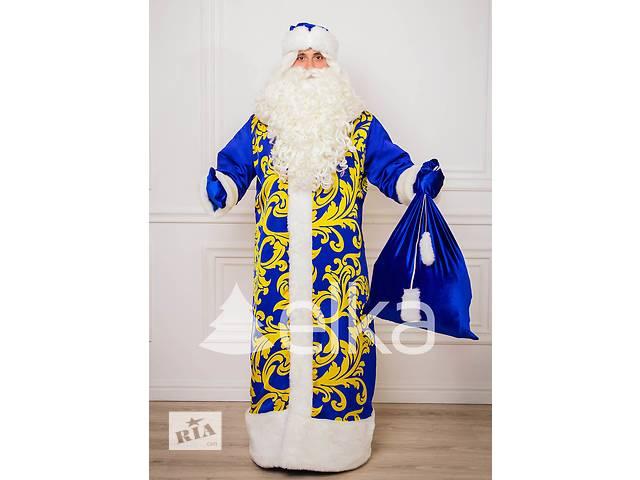 Костюм Деда Мороза Национальный- объявление о продаже  в Киеве
