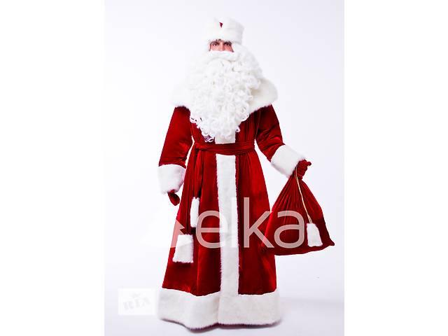 Костюм Деда Мороза Великий красный /синий- объявление о продаже  в Киеве
