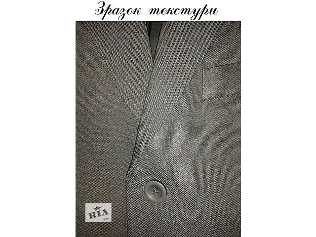 продам Костюм мужской серый, практически новый бу в Киеве