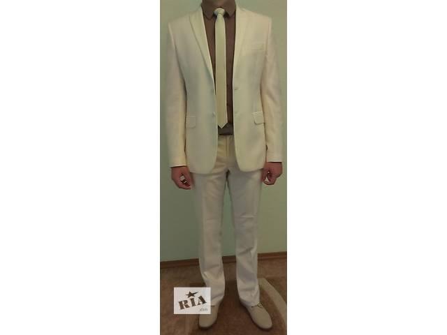 Костюм мужской светлый Golden Style (46-48)- объявление о продаже  в Кривом Роге