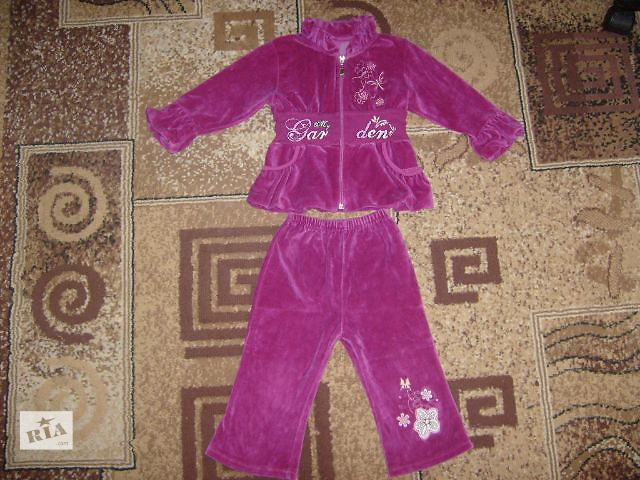 костюм велюровый для девочки- объявление о продаже  в Вознесенске