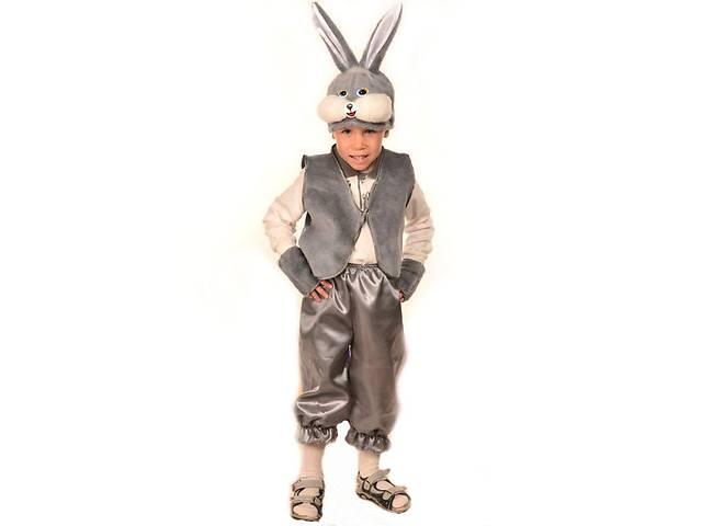костюм зайчика белого и серого- объявление о продаже  в Хмельницком
