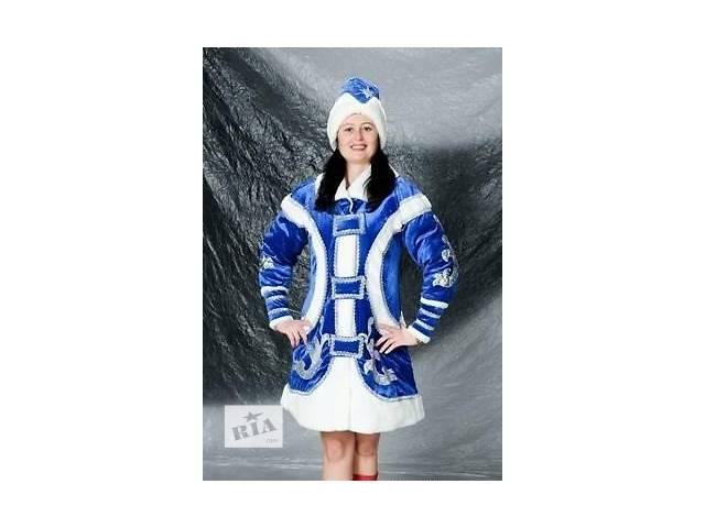 костюм снегурочки новый,новогодний,карнавальные.- объявление о продаже  в Киеве