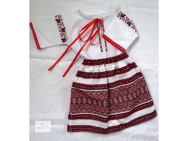 Костюмчик новий для малюків- объявление о продаже  в Ивано-Франковске