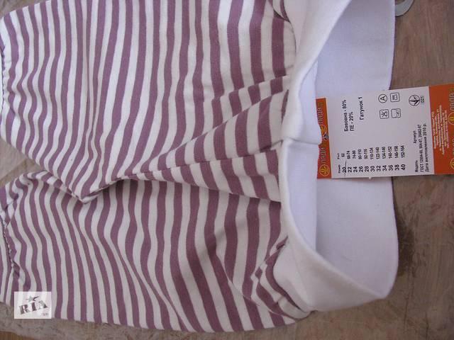продам Костюмы для новорожденных ( м+ж) бу в Мариуполе
