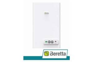 Новые Котлы газовые Beretta
