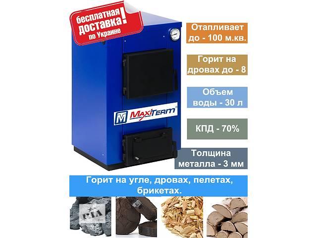 Котел твердотопливный Maxiterm 12 кВт с плитой. Работает на угле и дровах.- объявление о продаже  в Киеве
