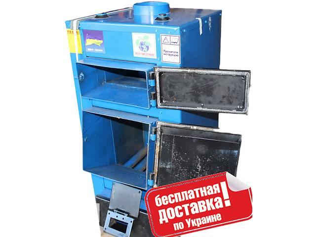 Котел твердотопливный ИДМАР UKS - 13 кВт- объявление о продаже  в Сумах