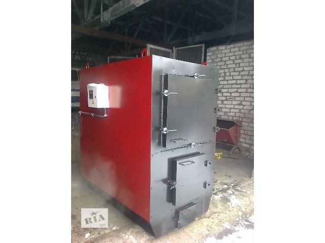 Котел твердотопливный 400 кВт- объявление о продаже  в Харькове