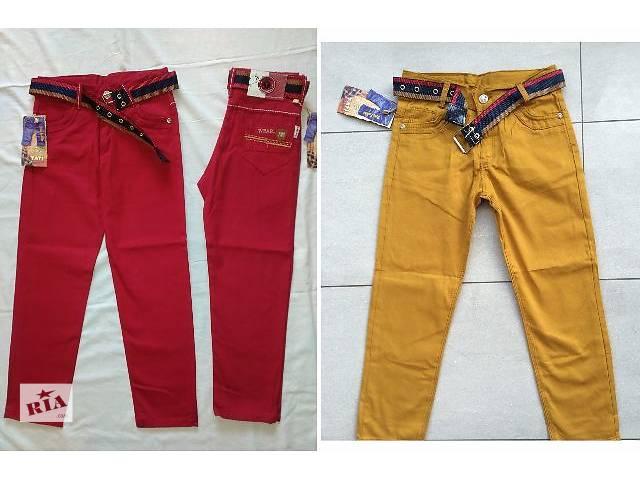 Котоновые брюки, джинсы штаны чиносы на мальчика от 6 до 13 лет.- объявление о продаже  в Мариуполе (Донецкой обл.)