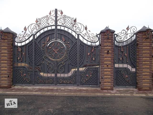 Кованые ворота, заборы, решетки, перила. Качественно! Вся Украина!- объявление о продаже   в Украине
