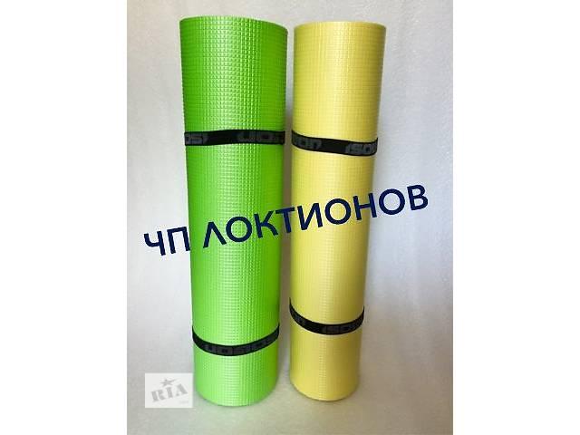 Коврик для йоги Yoga Asana- объявление о продаже  в Запорожье