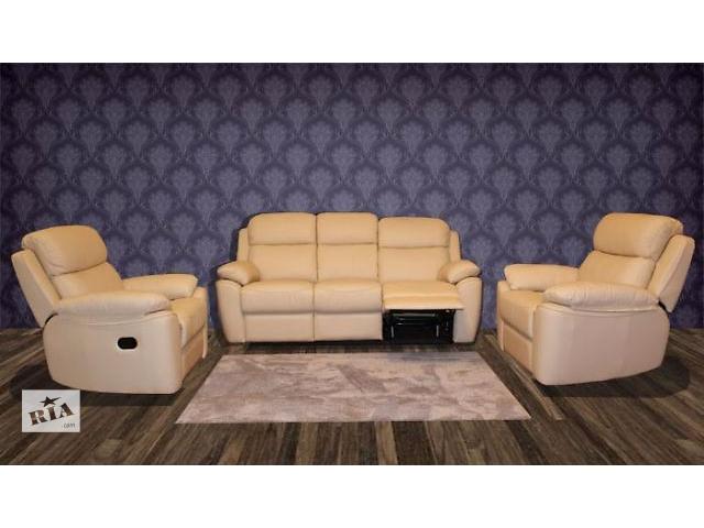купить бу Кожаная мебель для гостиной Alabama Bis (диван тройка и 2 кресла) в Киеве