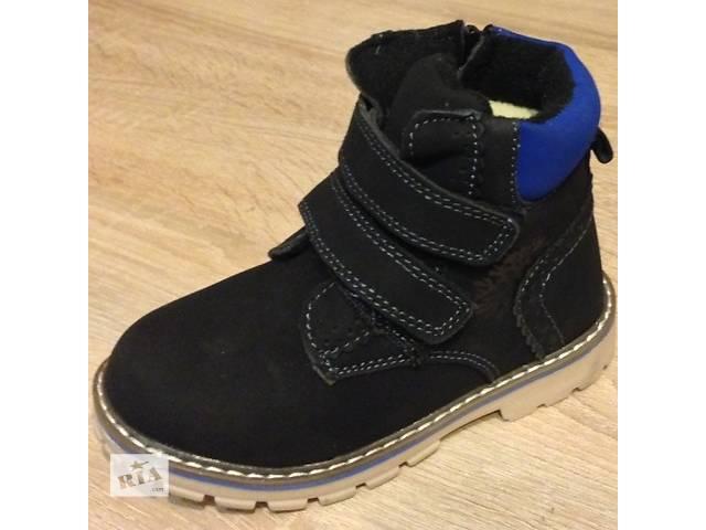 продам Кожанные ботинки зимние, натуральный нубук, шерсть бу в Сумах