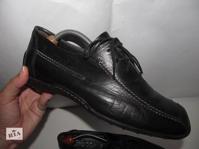 бу Кожанные туфли Gabor Sport, качество известного бренда в Киеве