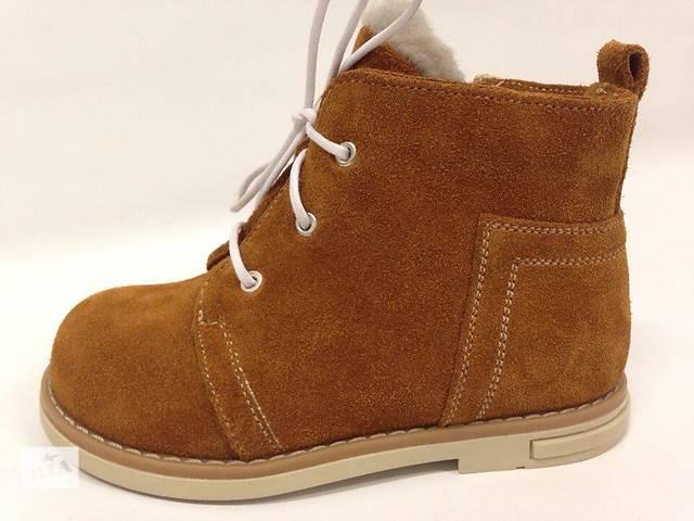 кожаные демисезонные детские ботинки- объявление о продаже  в Днепре (Днепропетровск)