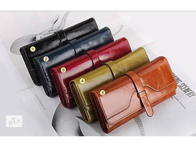 Кожаные кошельки MEGGA - rainbow в наличии- объявление о продаже  в Киеве