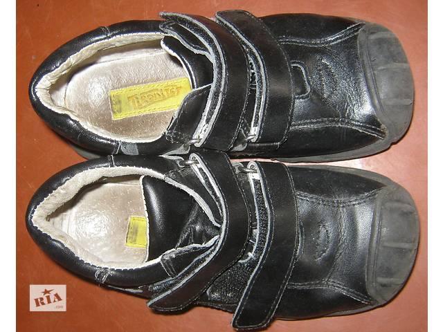 купить бу Кожаные кроссовки на мальчика в Киеве