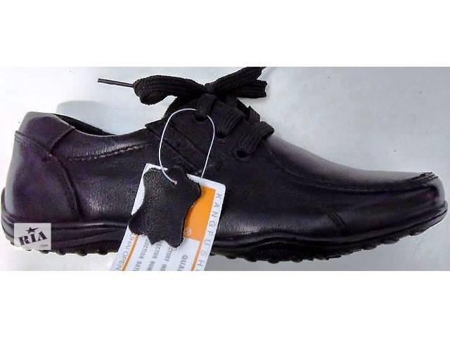 Кожаные туфли 31-36 размер- объявление о продаже  в Краматорске