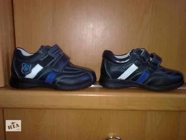 Кожаные туфли спортивного типа- объявление о продаже  в Карловке