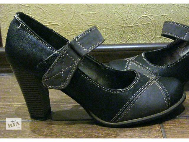 Кожаные туфли!- объявление о продаже  в Киеве