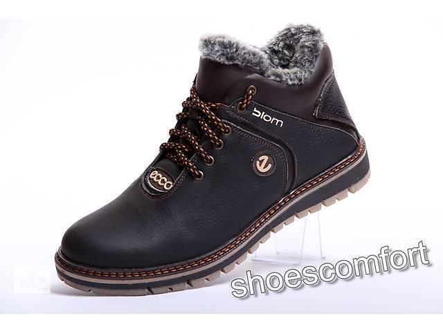 Кожаные зимние ботинки Ecco Biom Brown 06- объявление о продаже  в Вознесенске