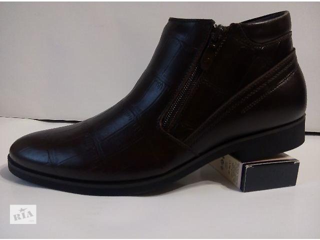 продам Мужские зимние ботинки классика бу в Кривом Роге