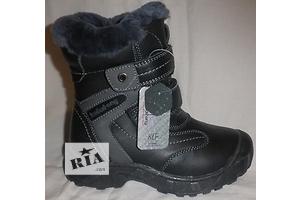 Кожаные зимние ботинки на мальчика 33-38рр.