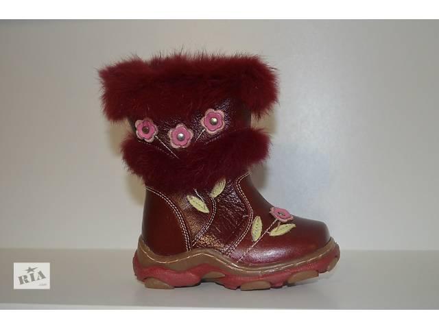 бу Кожаные зимние сапожки для девочек в Сумах