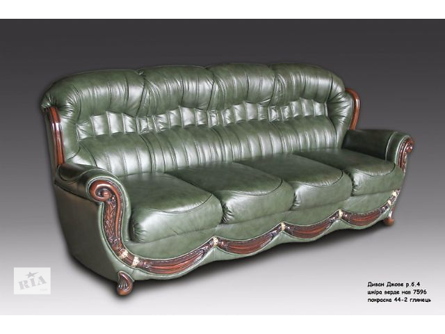 Кожаный 4-хместный диван Джове, производитель Курьер- объявление о продаже  в Киеве