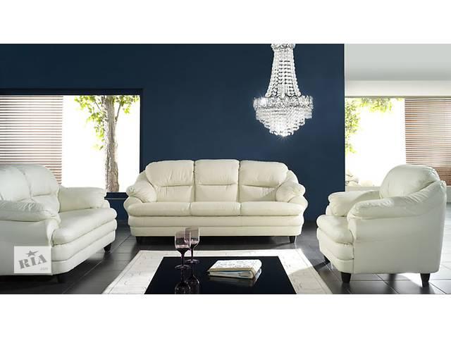 кожаный комплект Sara.мягкая кожаная мебель,кожаный диван Sara- объявление о продаже  в Дрогобыче