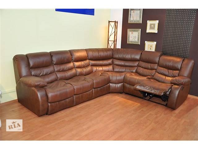бу кожаный угловой диван regan,уголок реклайнер,куток релакс в Дрогобыче
