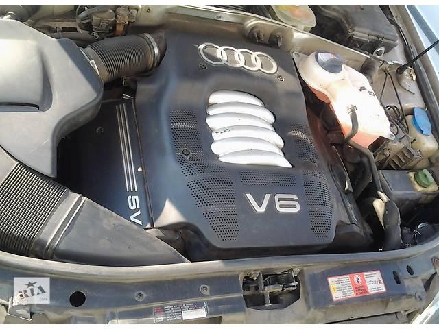 КПП Audi A4 (B6) 2.8і quattro, 2000 год. ДЕШЕВО!!!!  - объявление о продаже  в Ужгороде