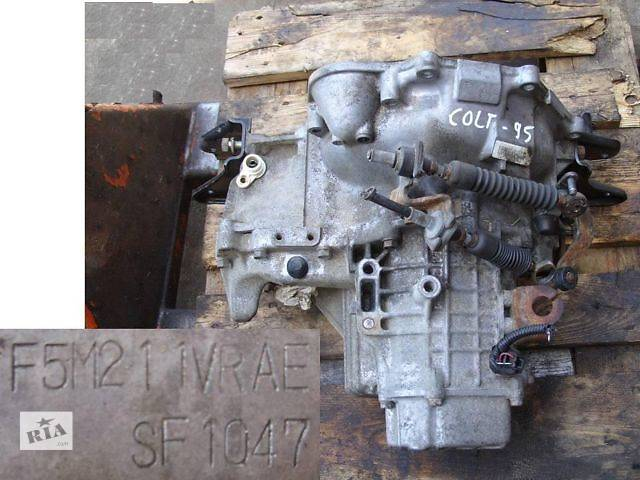 купить бу КПП  Mitsubishi Colt  F5M211VRAE в Луцке