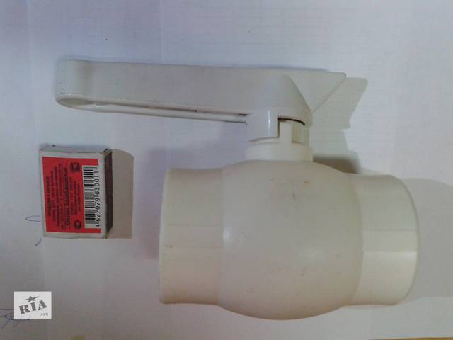 продам Кран ( клапан ) шаровый,пластик 50 фирмы KALDE бу в Одессе