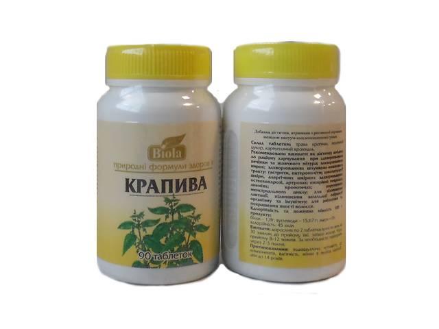 продам Крапива в таблетках тормозит развитие опухолевых клеток бу  в Украине