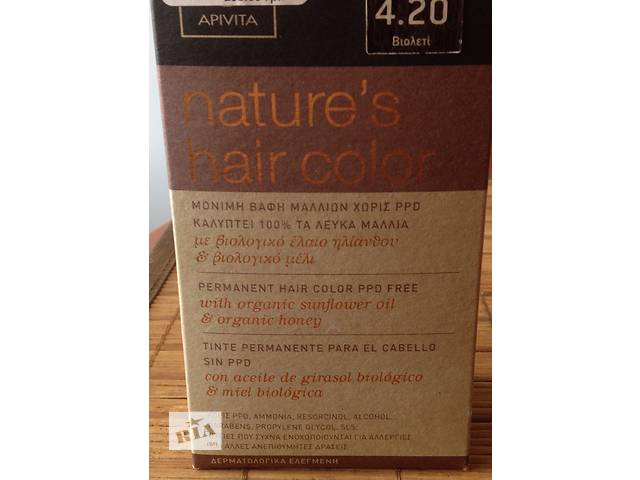 купить бу краска Апивита натуральная органик в Киеве