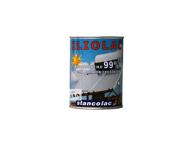 краска для солнечных коллекторов селективная- объявление о продаже  в Одессе