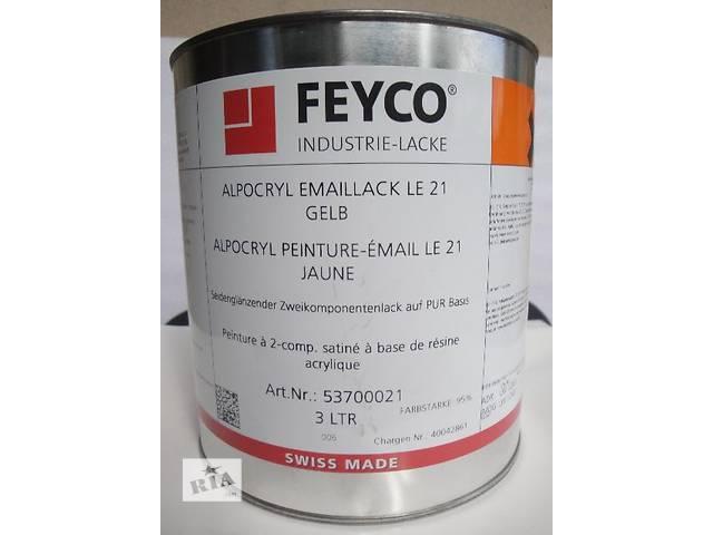 бу Краска Feyco для МДФ дерева мебели, высококачественная, Швейцария в Киеве