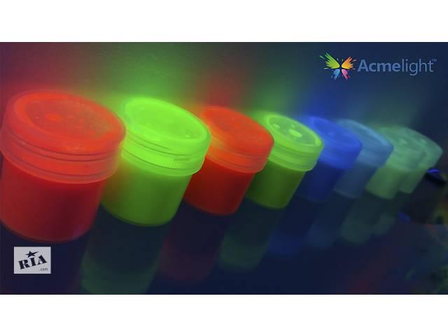 Светящаяся краска Acmelight для творчества- объявление о продаже  в Кривом Роге (Днепропетровской обл.)