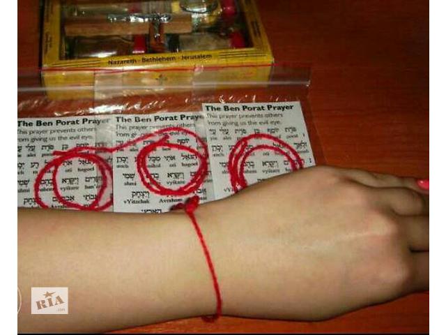 Красная нить оберег как сделать молитва - ОКТАКО